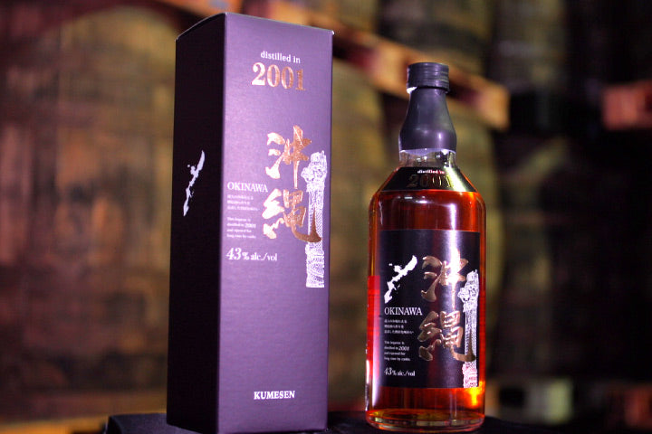 "Okinawa 2001"", a long-term barrel-aged sake with a rich aroma and amber color, aged in oak barrels and stored for 20 years."