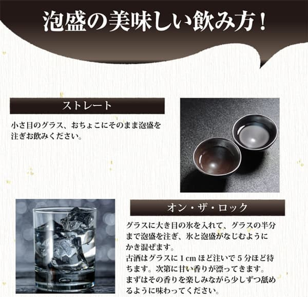 Load image into Gallery viewer, Kumesen Kuro 30 degrees 1800ml x 6 ◆ Popular for its fruity aroma and taste that makes you drink too much! It's refreshingly delicious with water or hot water, or with citrus juice such as shikuwasa! [Okinawa] [Awamori] [Shochu]