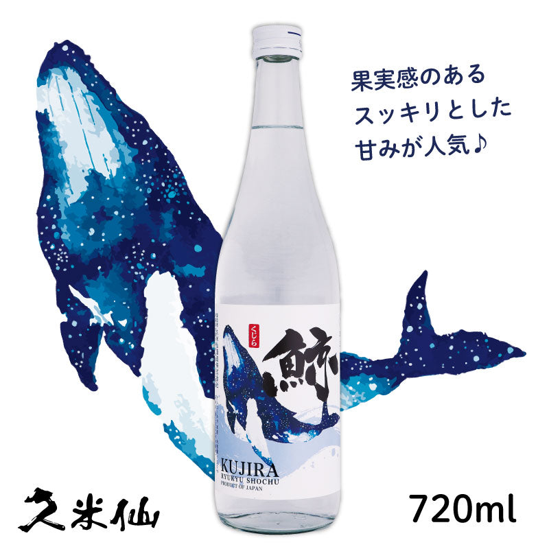 Free shipping Whale 30 degrees 720 ml 12 bottles set ◆ Popular for its fruity aroma and taste that makes you drink too much! It's refreshingly delicious with water or hot water, or with citrus juice such as shikuwasa! [Okinawa] [Awamori] [Shochu] [Kumesen