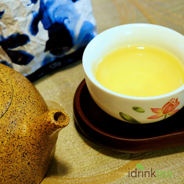 Rich yellow colour with aromatic High Mountain Tea