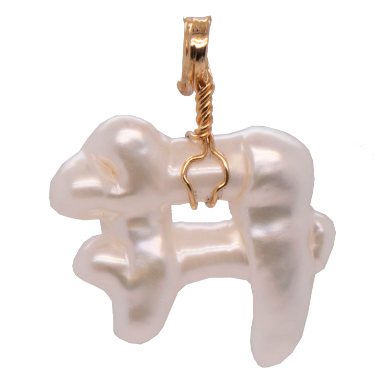 Chinese Writing Pearl Pendant