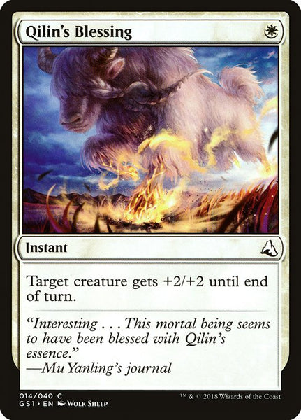 Qilin's Blessing [GS1]