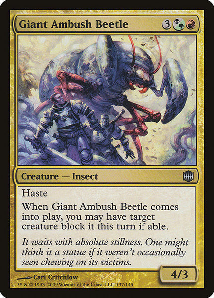 Giant Ambush Beetle [ARB][Foil]