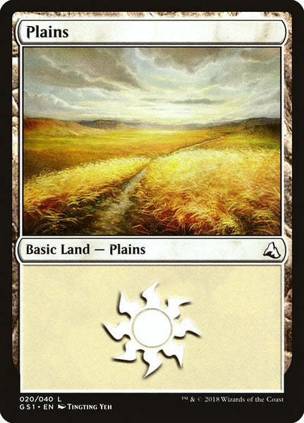 Plains [GS1][20]