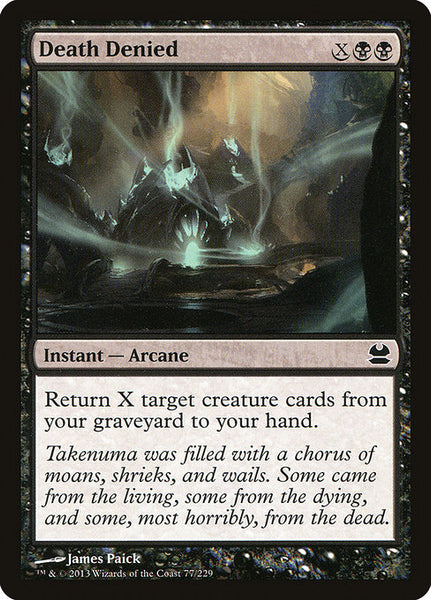 Death Denied [MMA][Foil]