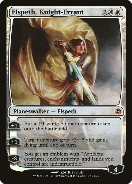 Elspeth, Knight-Errant [DDF][Foil]