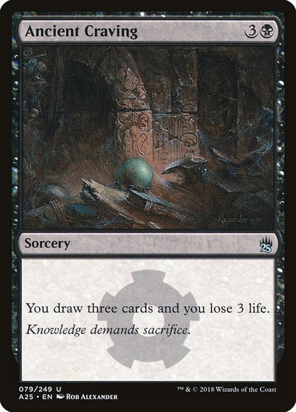 Ancient Craving [A25][Foil]