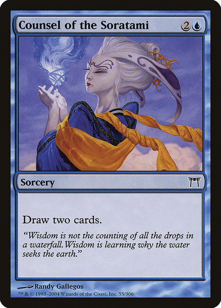 Counsel of the Soratami [CHK][Foil]
