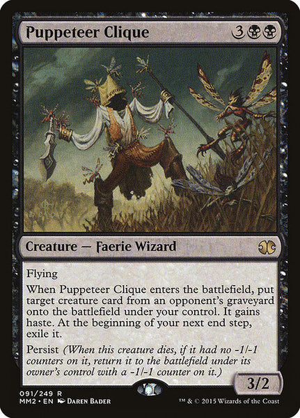 Puppeteer Clique [MM2]