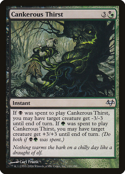 Cankerous Thirst [EVE][Foil]