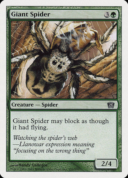 Giant Spider [8ED]