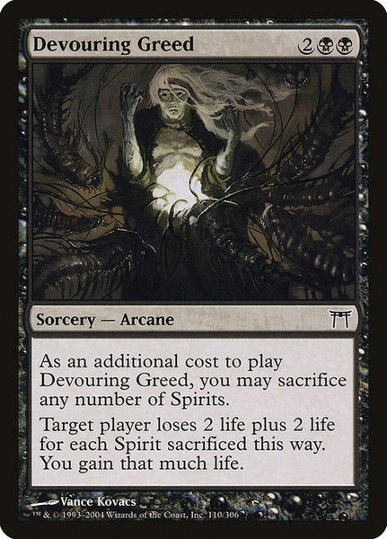 Devouring Greed [CHK]