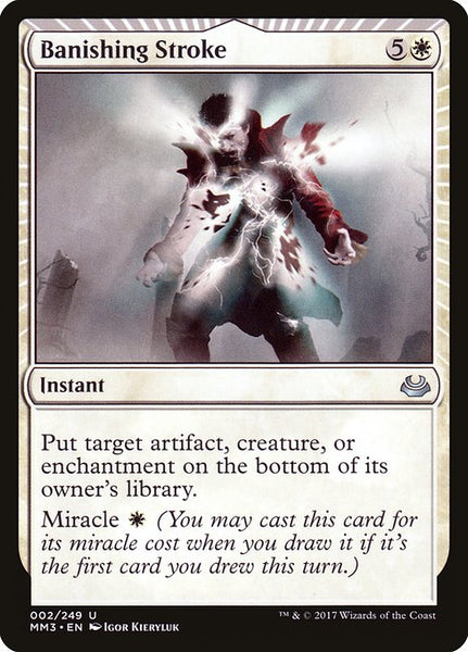 Banishing Stroke [MM3][Foil]