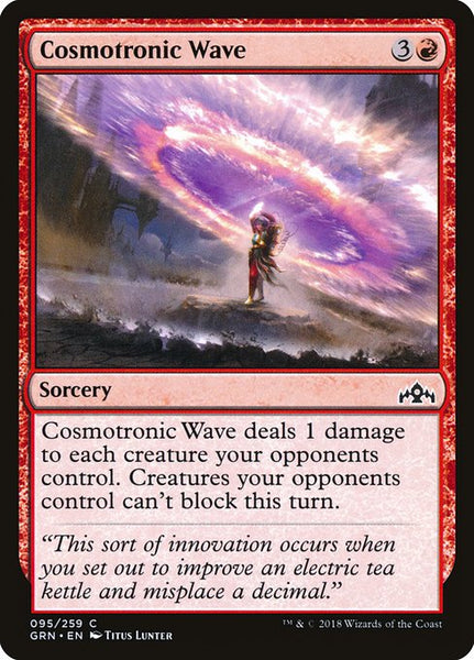 Cosmotronic Wave [GRN][Foil]