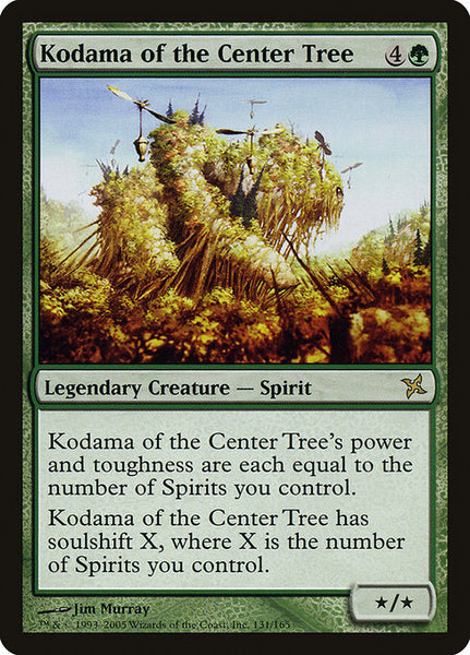 Kodama of the Center Tree [BOK]