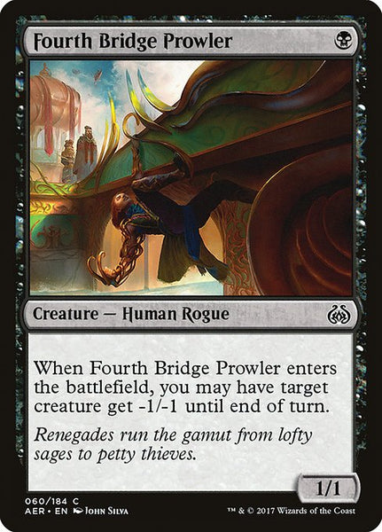 Fourth Bridge Prowler [AER]