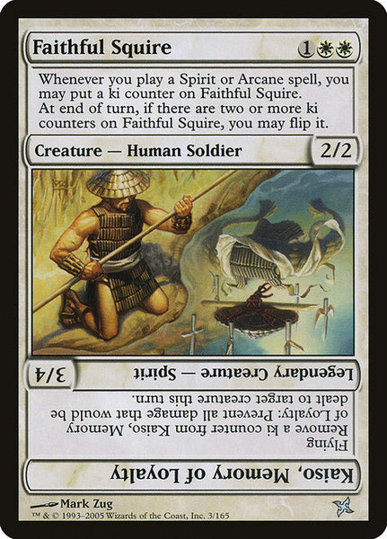 Faithful Squire // Kaiso, Memory of Loyalty [BOK][Foil]
