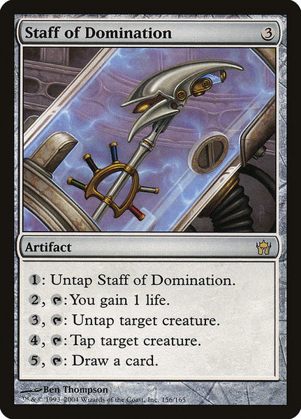 Staff of Domination [5DN]