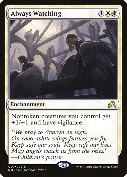 Always Watching [SOI][Foil]