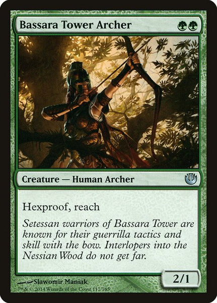 Bassara Tower Archer [JOU][Foil]