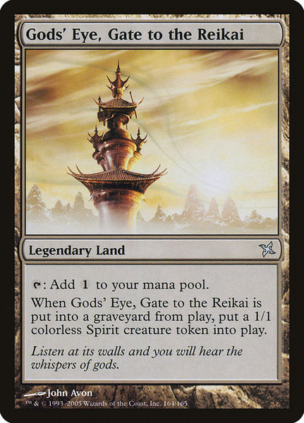 Gods' Eye, Gate to the Reikai [BOK][Foil]