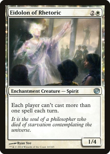 Eidolon of Rhetoric [JOU][Foil]