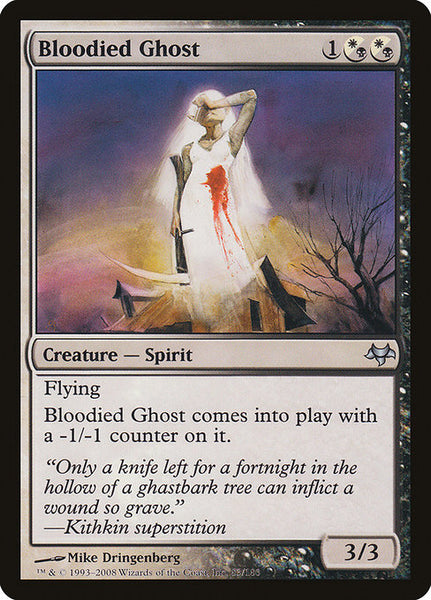 Bloodied Ghost [EVE][Foil]