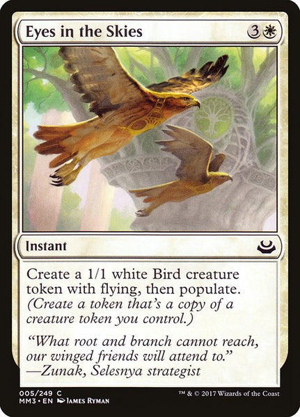 Eyes in the Skies [MM3]