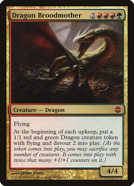 Dragon Broodmother [ARB][Foil]