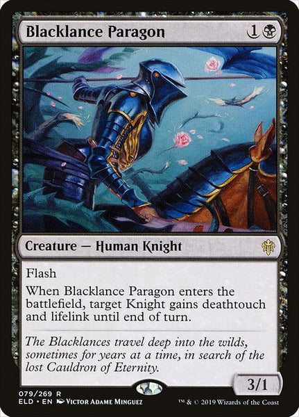 Blacklance Paragon [ELD]
