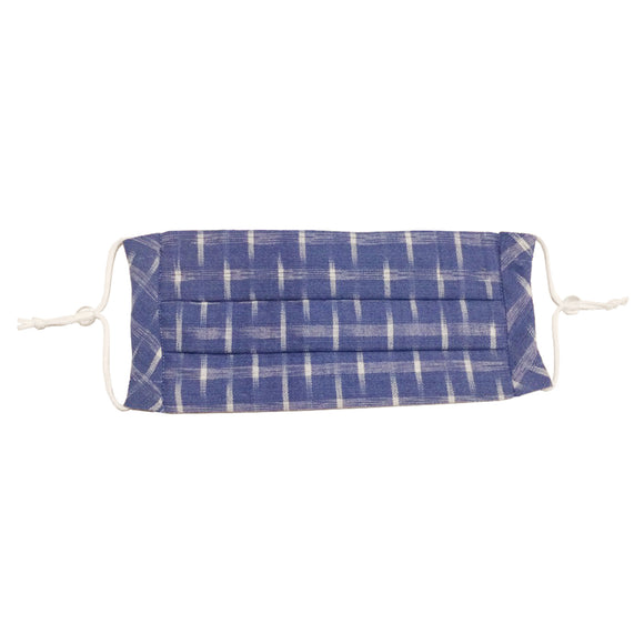 Face Mask | Blue Ikat | Washable & Adjustable