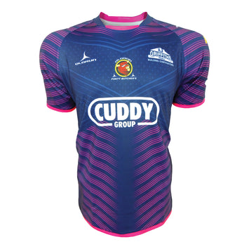 Ponty Butchers Adult's 2018 Replica Shirt