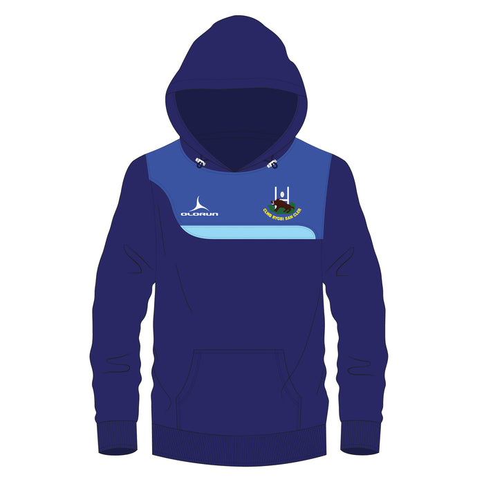 St Clears RFC Adult's Tempo Hoodie