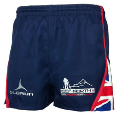 Help for Heroes 65 Degrees North Shorts (Fast Delivery)