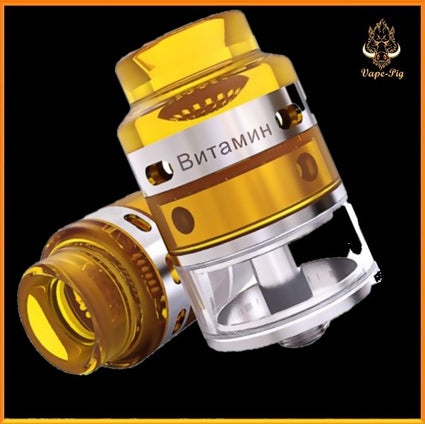 Ystar Vitamin RDA - Stainless Steel