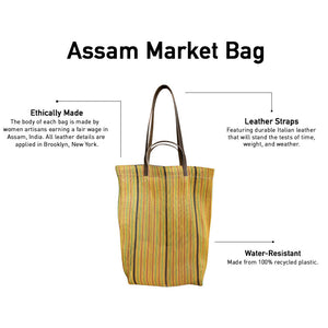 LG Assam Market Bag  Blue & Yellow