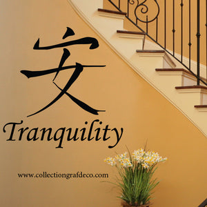 TRANQUILITY SIGNE CHINOIS - AUTOCOLLANTS MURAUX