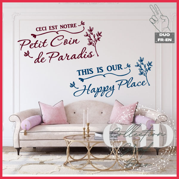 DUO : Ceci est notre petit coin de paradis | This is our happy place - Digital EPS, DXF, SVG, PNG, JPG