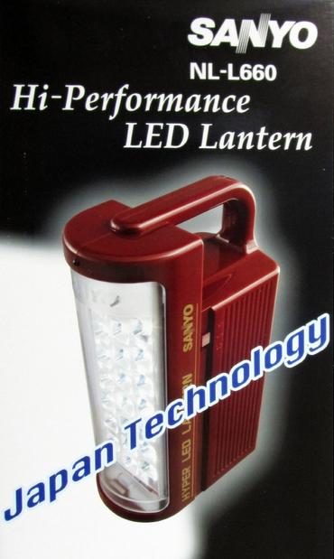 Sanyo NL-L660 Rechargeable Emergency LED Lantern for 220 Volts