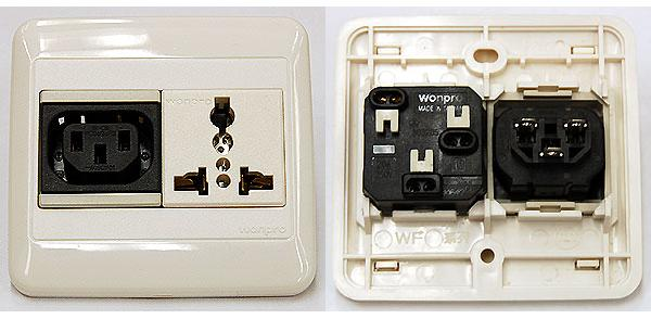 Receptacle UniWF6N2R320R4 FOR 50AMPS 220VOLTS
