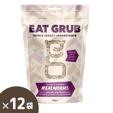 Load image into Gallery viewer, Eat Grub Cooking Series Small Mealworms 20g x 12 sachets