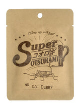 Load image into Gallery viewer, Super Cricket Snack 03 - Curry