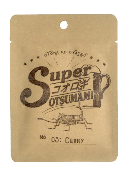 Super Cricket Snack 03 - Curry