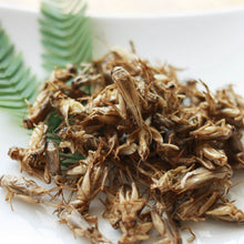 Load image into Gallery viewer, [ Japanese ] Dry Cricket Acheta Cricket 15g