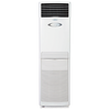 Haier Thermocool 5Hp Package Air Conditioner | HPU 48CJ03
