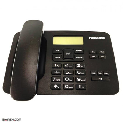 Panasonic Intercom Corded Phone with Caller ID | KX-TSC8208CID