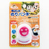 Daiso Japan Nori Punch: Diamond Eyes (Pink)