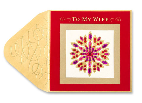 Jeweled Flower (For Wife): PAPYRUS Greeting Card
