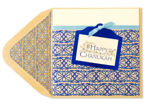 PAPYRUS Chanukah Pattern & Plaque (Buy 1, Get 1 FREE!) | CuteKidStuff.com