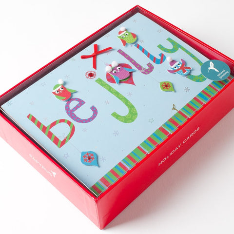 "PAPYRUS ""Be Jolly"" Handmade Owls Boxed Greeting Cards  